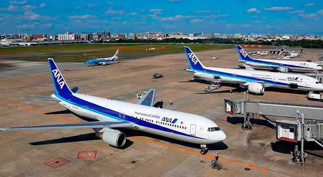 Fukuoka Airport (IATA: FUK) is the 4th busiest airport in Japan.